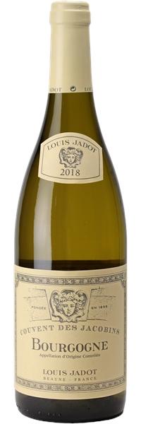 Bourgogne Couvent des Jacobins 2018