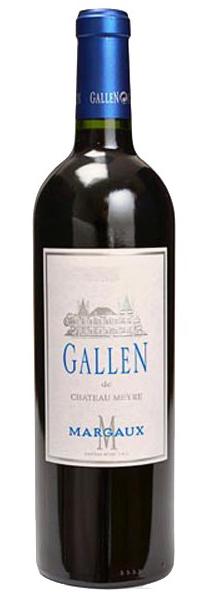 Château Meyre Enclos Gallen 2001