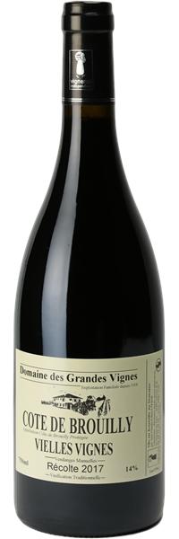 Côte de Brouilly Vieilles Vignes 2017
